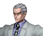 Yoshikage Kira (Bites the Dust)